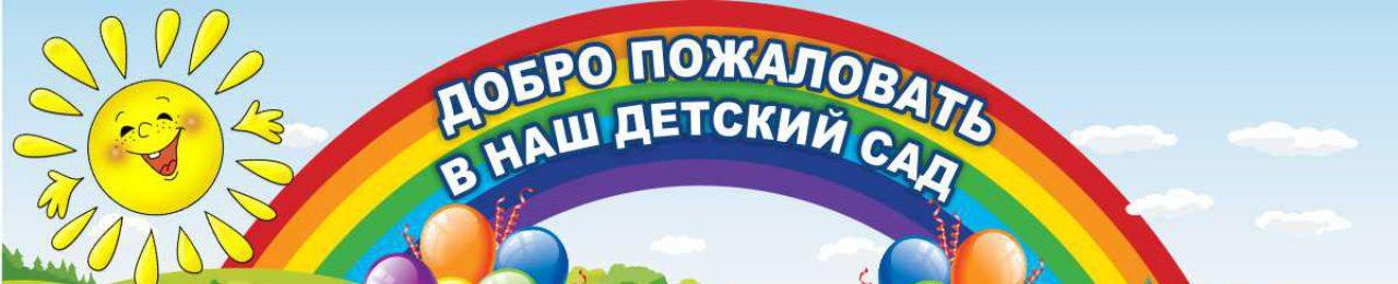 Картинки по запросу картинки детские приказы о зачислении